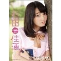 石田佳蓮 (アイドリング!!!) 2013年カレンダー