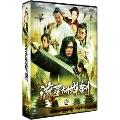 流星胡蝶剣 DVD-BOX I