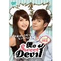 「僕のSweetDevil」ノーカット版DVD-BOX II