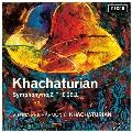 ハチャトゥリアン: 交響曲第2番《鐘》, バレエ《スパルタクス》, 《ガイーヌ》抜粋; アイネム: フィラデルフィア交響曲<タワーレコード限定>