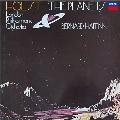 ホルスト: 組曲《惑星》、エルガー: エニグマ変奏曲<タワーレコード限定>