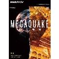 NHKスペシャル MEGAQUAKE 第1回 次の巨大地震をつかめ 人類の果てしなき闘い