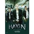 ヘイヴン シーズン3 DVD-BOX1