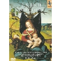 J.S.Bach: Mass in B minor BWV.232 [2DVD(PAL)+2SACD Hybrid]