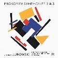 プロコフィエフ: 交響曲第2番、第3番