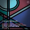 ヘンデル: オラトリオ「メサイア」 HWV.56 (1742年ダブリン版)