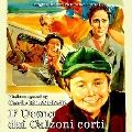 L' Uomo Dai Calzoni Corti<数量限定盤>