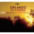 オルランドゥス・ラッスス: 宗教的&世俗的合唱作品集