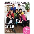 別冊CD&DLでーた BOYS ON STAGE Vol.8