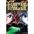 劇場版HUNTER×HUNTER The LAST MISSION