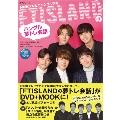 NHK出版 DVD+MOOK NHKテレビでハングル講座 FTISLANDのハングル夢トレ会話 [BOOK+DVD]