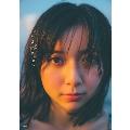 上白石萌歌1st写真集 『まばたき』