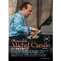 アドリブ完全コピー ミシェル・カミロ 改訂2版 ピアノ・ソロ