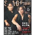 STAGE SQUARE Vol.33