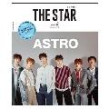 THE STAR[日本版] VOL.4
