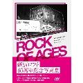 新宿ロフト40周年記念写真集 ROCK OF AGES
