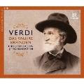 Verdi: Das wahre Eifinden - Eine Horbiografie von Jorg Handstein