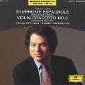 ラロ:スペイン交響曲 サン=サーンス/ヴァイオリン協奏曲第3番