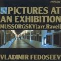 ムソルグスキー: 展覧会の絵