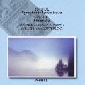 ベルリオ-ズ:幻想交響曲 作品14