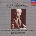 ベートーヴェン:ピアノ協奏曲第5番「皇帝」第2番