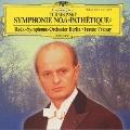 チャイコフスキー:交響曲第6番ロ短調<悲愴>