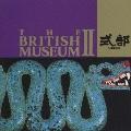 「大英博物館」Vol.2