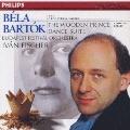 バルト-ク:管弦楽曲全集2 木製の王子、舞踏組曲