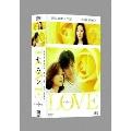 LOVE/サラン DVD-BOX I