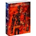 超人機メタルダー BOX<初回生産限定版>