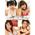 制Girls学園 Vol.2