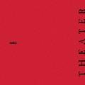 THEATER [CD+DVD]