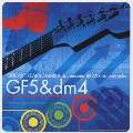 GUITAR FREAKS 5th MIX & drummania 4th MIX Soundtracks