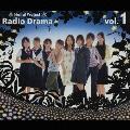 ハロー!プロジェクトラジオドラマ Vol.1<通常盤>