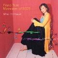 ピアノ・ピュア メモリー・オブ・2003
