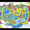 Exit Trance #01 MIXED BY DJ UTO<初回生産限定盤>