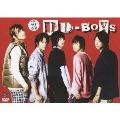 DD-BOYS VOL.2