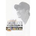 Forever 10th Summer Camp アン・ジェウクの熱い夏[TKBU-5219][DVD]