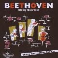 ベートーヴェン:弦楽四重奏曲集