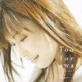 Too far away~女のこころ~ [CD+DVD]<初回生産限定盤>