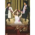 ルル姫 BOX-I(5枚組)