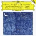 ドビュッシー:牧神の午後への前奏曲 夜想曲/≪ペレアスとメリザンド≫組曲