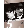 探偵事務所5 Another Story 2nd SEASON File 6