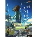 ガール・スパークス[ULD-442][DVD] 製品画像
