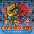 CDTV NO.1 HITS ナキウタ