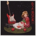 おうたROCK -Sing and Dance with Kids-