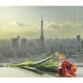 花鳥風月 [CD+DVD]
