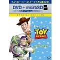 トイ・ストーリー スペシャル・エディション [DVD+microSD]