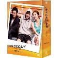 MY DREAM~マイドリーム~ DVD-BOX2