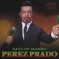 マンボの王様、ペレス・プラードの全て ~マンボNo.5